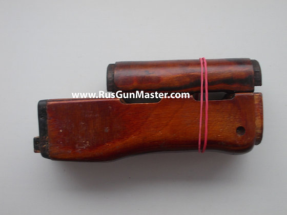 Handguard RPK wood