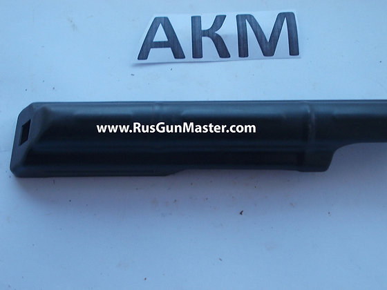 Top cover for АК Ribbed
