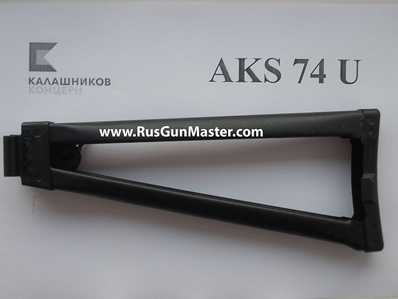 Folding butt stock for AKS74U Krinkov Tula