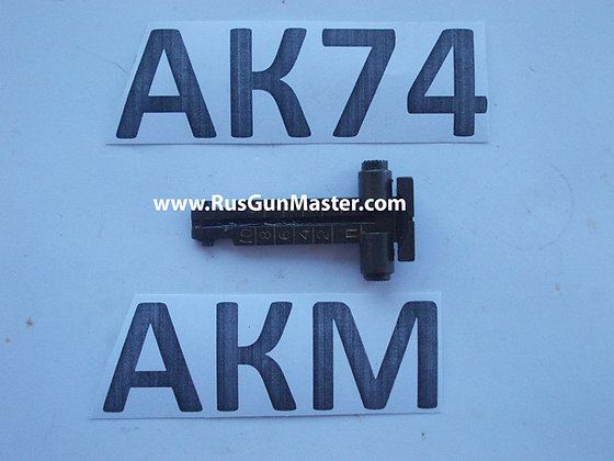AK Rear Sight 1000 m