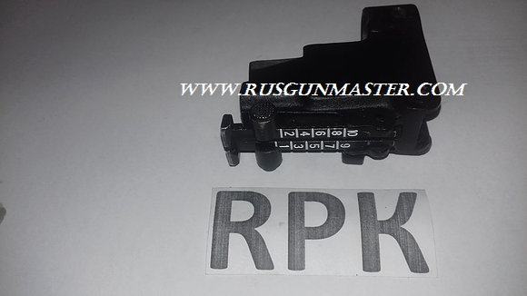 Rear Sight Base RPK74M + Rear Sight 1000m