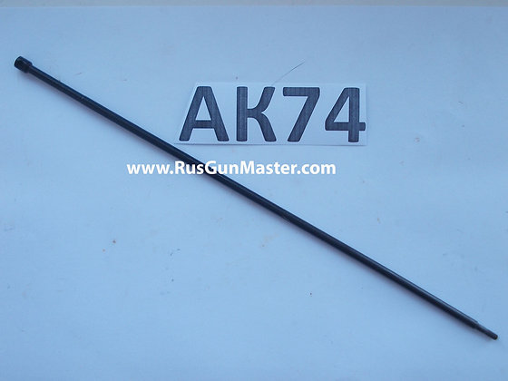 AK Cleaning rod