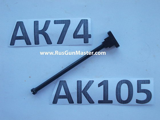 AK pistol grip's bolt & nut