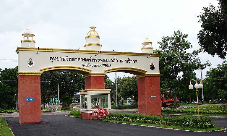 KingMongkut Science
