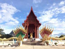 Wat AowNoi