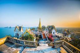 Khao Chongkrajok