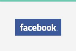 פייסבוק-דף-הבית