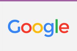 גוגל-דף-הבית
