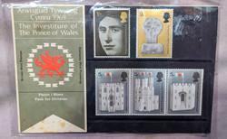 Prince Charles Stamps