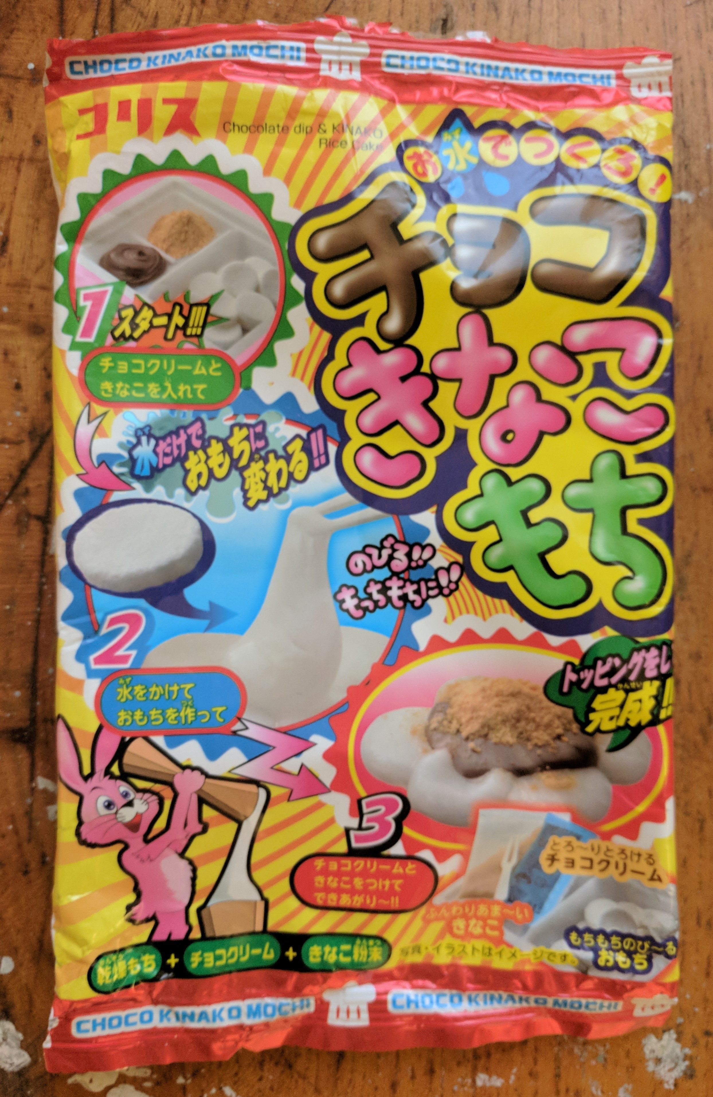 Moshi Package