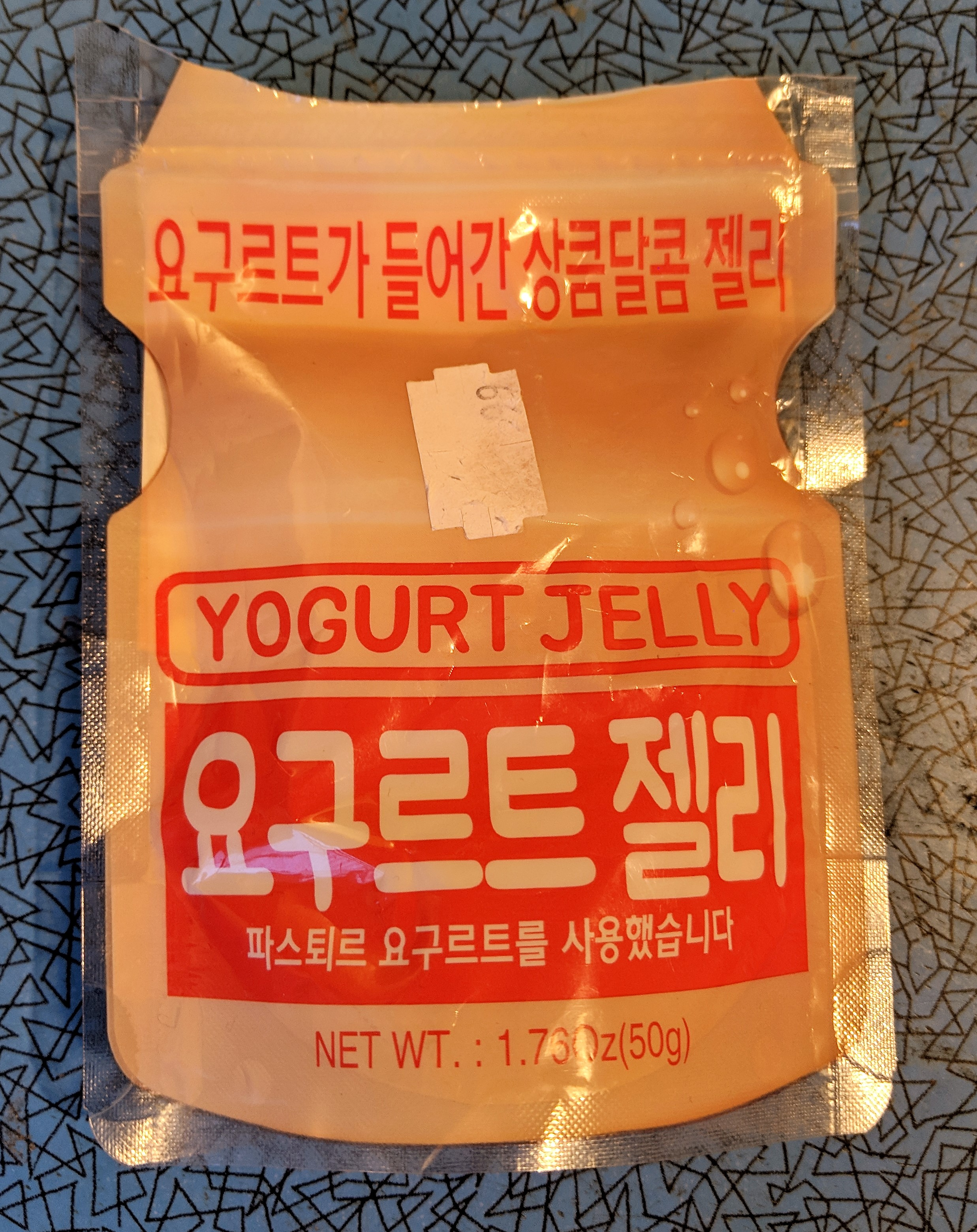 Yogurt Jelly 01