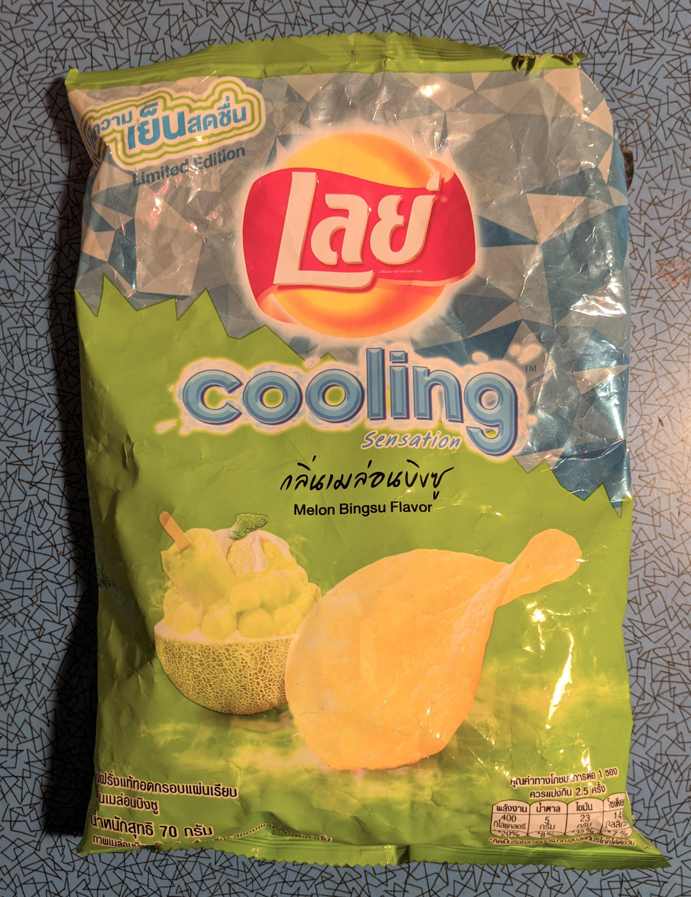Lau Cooling Melon Crisps
