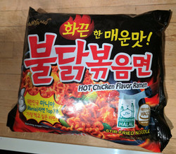 Noodles Hot Stuff_edited