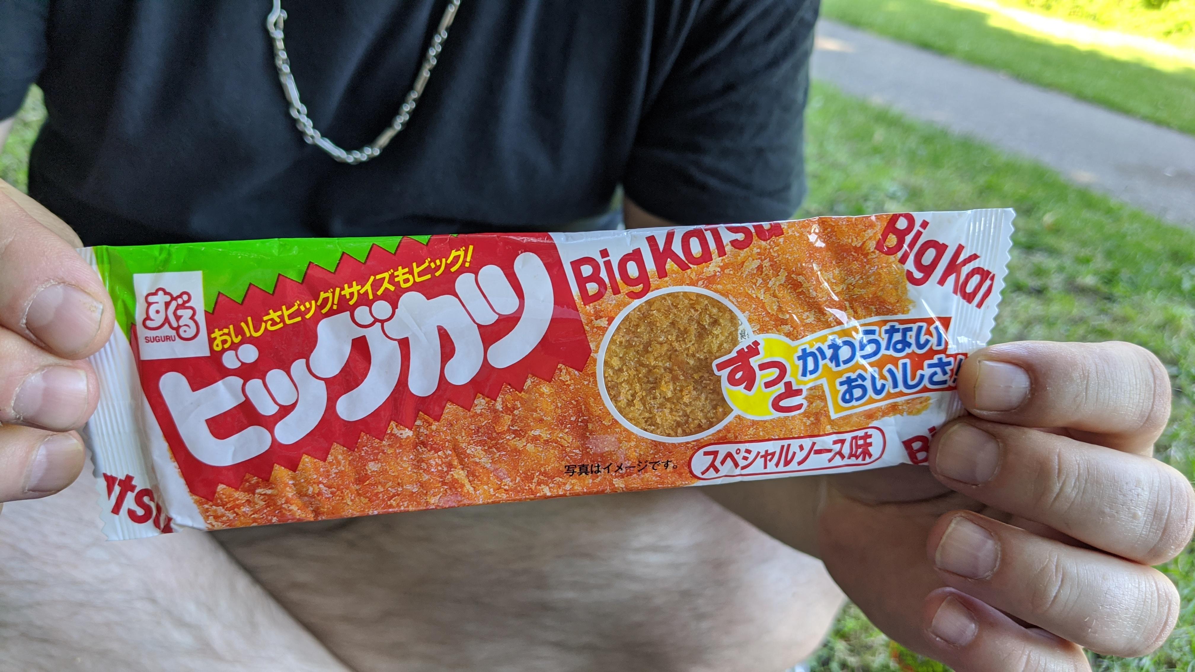 Katsu Snack