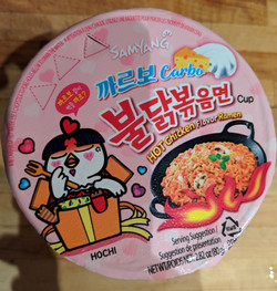 Hot Chicken Noodle