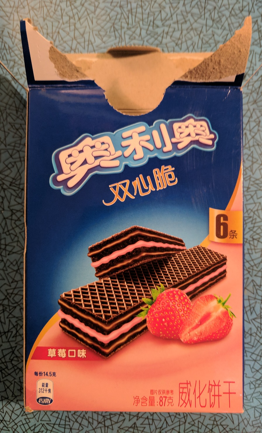 Oreo Strawberry Box_edited