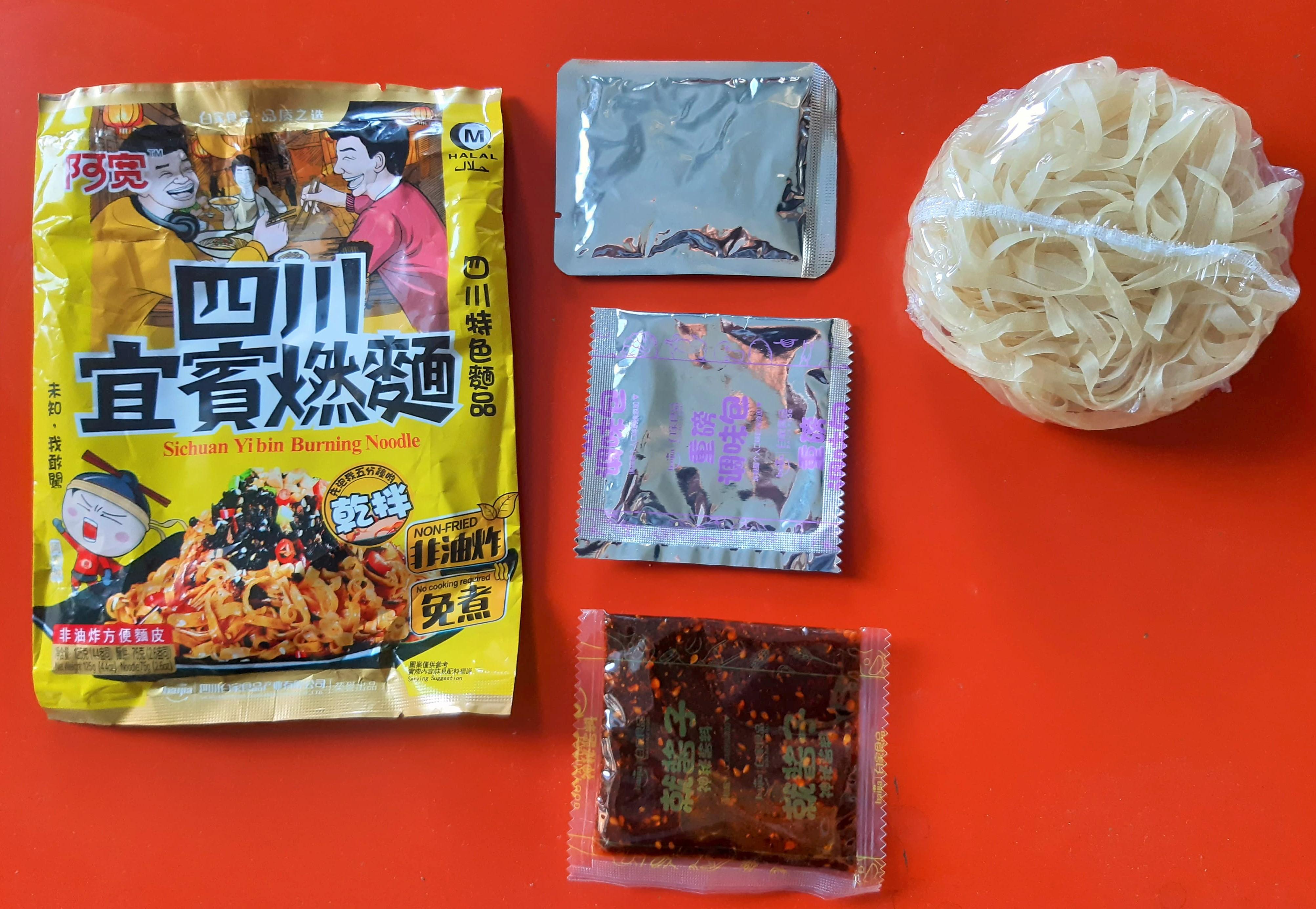 Numbing Noodle 01 Sichaun Yi Bin