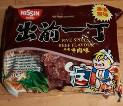 5 Spice Beef Noodle