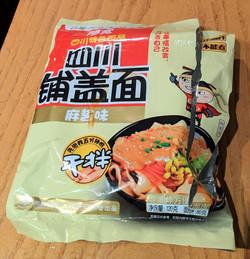 Shiswan Noodle
