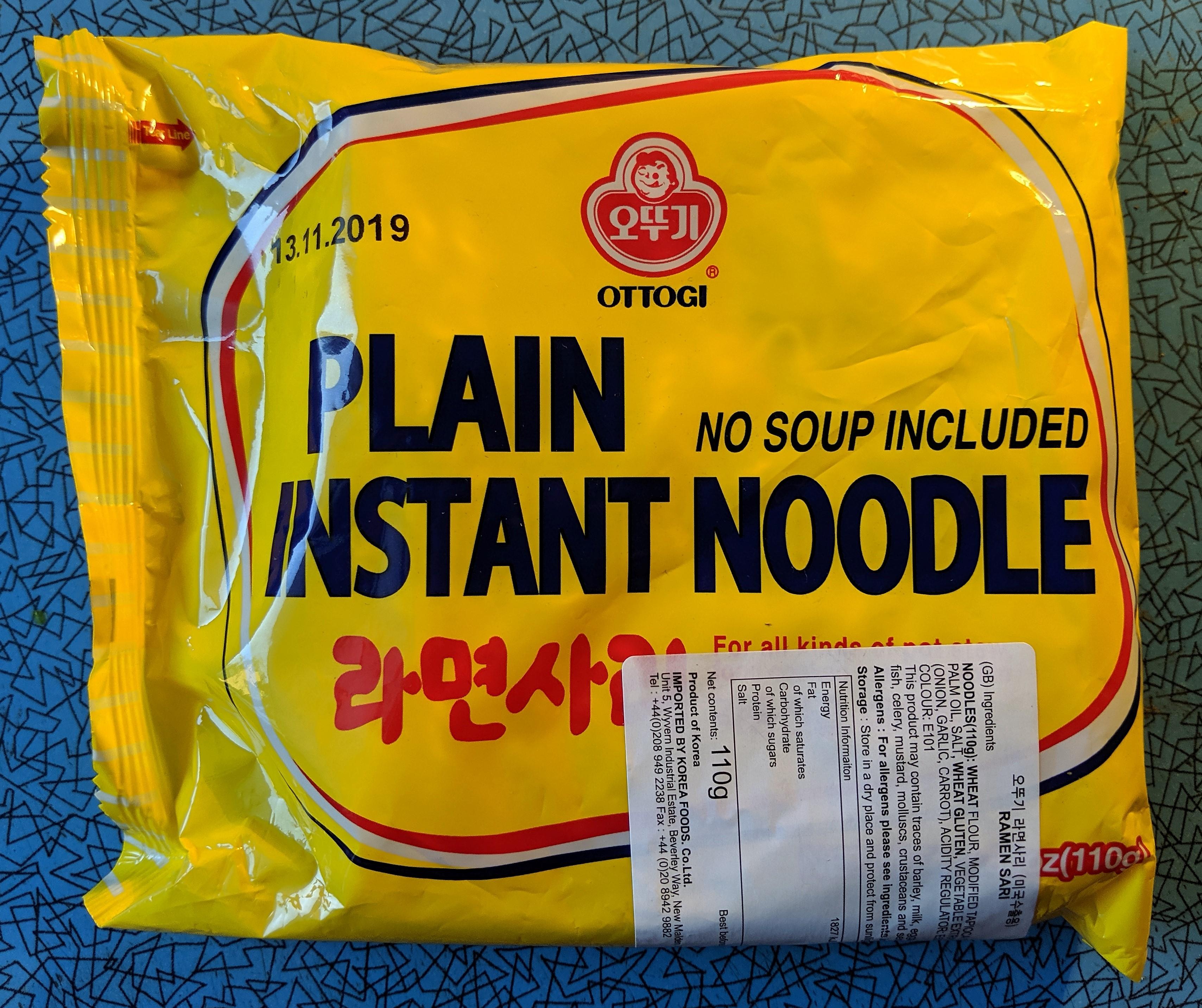 Plainest Noodles