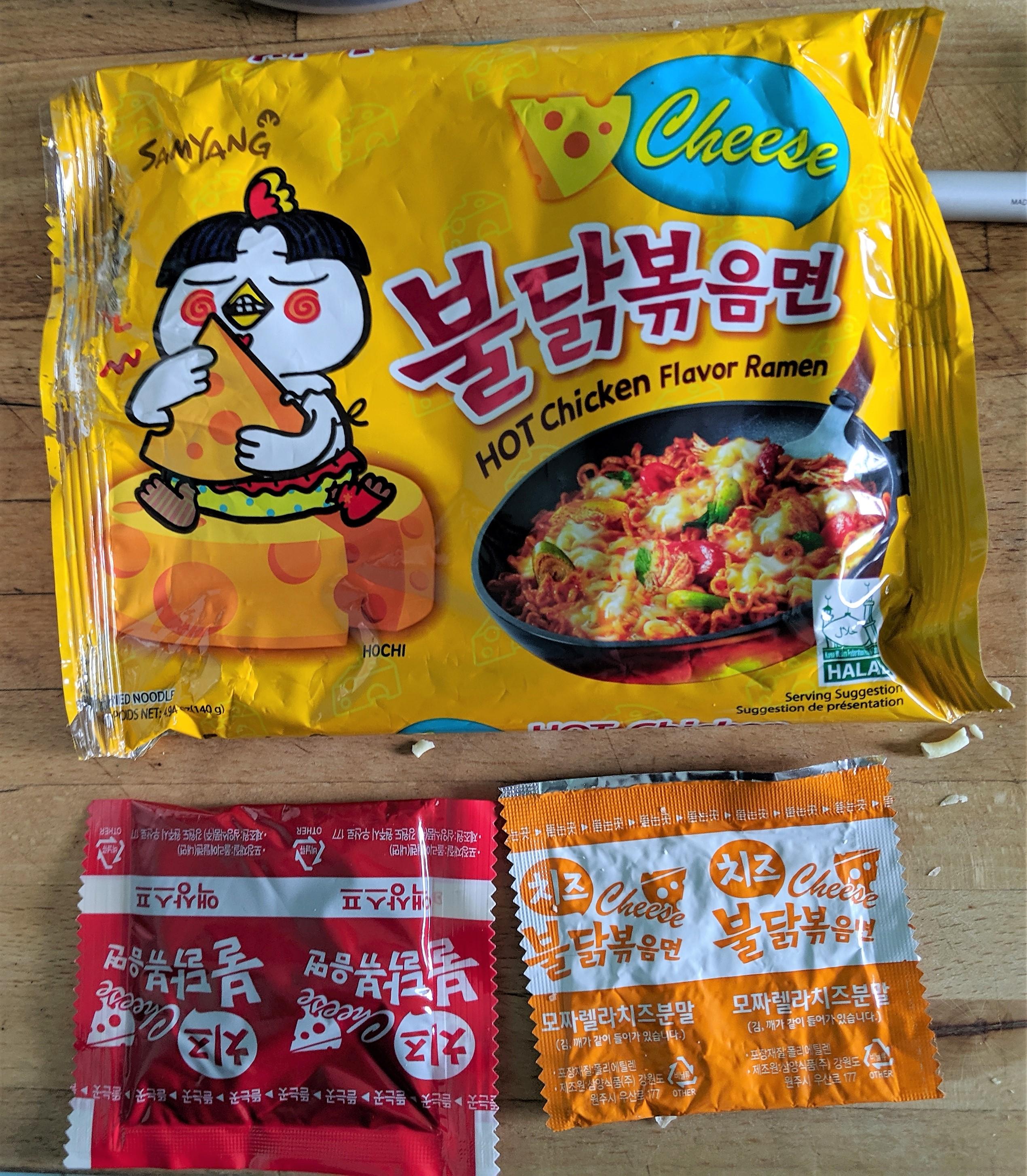 Samyang Cheese Noodle