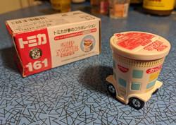More Cup Noodles