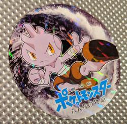 Pokémon_Sticker