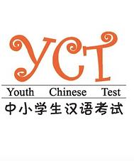 YCT test