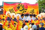 祭典!!【マネさん】_201123_0.jpg