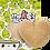 Thumbnail: Eponges Konjac pour le visage en forme de coeur