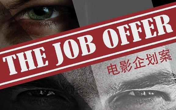 The Job Offer PPT (2).pptx.jpg