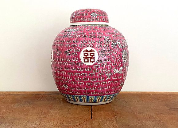 Pink Double Happiness Round jar
