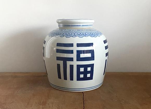 Fortune Round jar