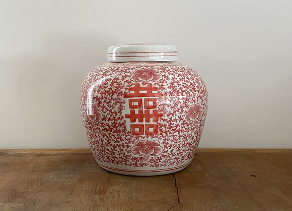 Double Happiness round jar in coral red