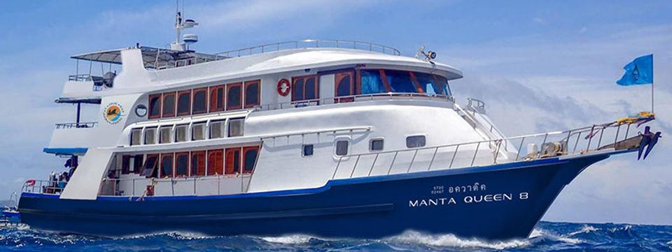 Manta Queen 8, MQ8, Манта Квин 8