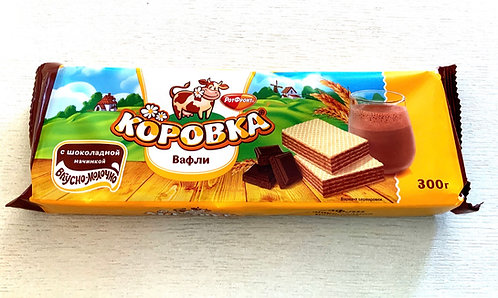 RotFront - Korovka Wafers with Chocolate Filling 300g