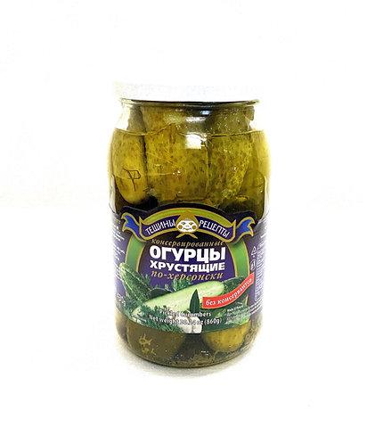 Teshchiny Recepty Xrustiashchyje Po Heronski Cucumbers 900ml