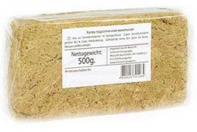 """Halva """"Zolotoy Vek Podsolnechnaya-Vanilnaya""""  500g"""