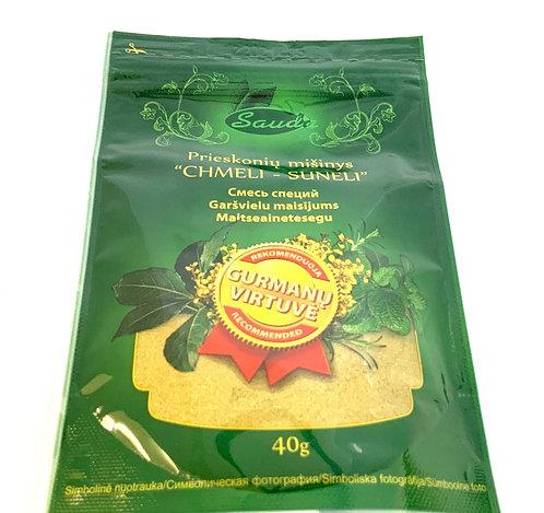 Sauda Chmeli-Suneli Spices Mix 40g