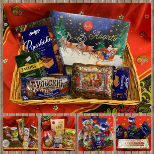 Come to the Russian Trade Fair on 27.10.2019 and see our special collection of Christmas hampers!