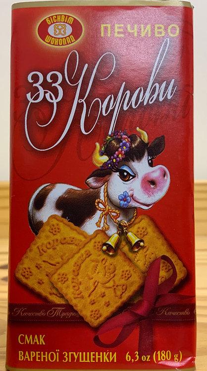 "Biscuits ""33 Korovi Varenaya Sguschenka""  180g"