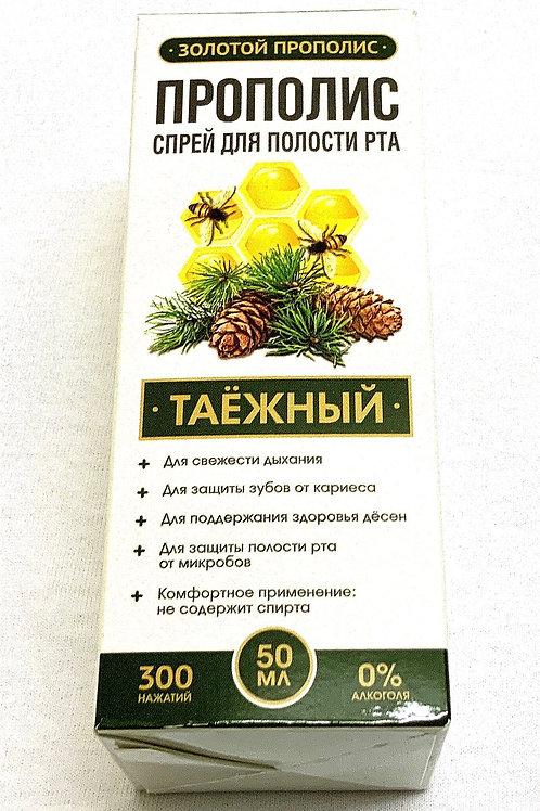 Propolis Spray ( non -alcoholic) for Oral Cavity Taiga 50ml