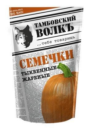 "Roasted Pumpkin Seeds ""Tambov Wolf""  200g"