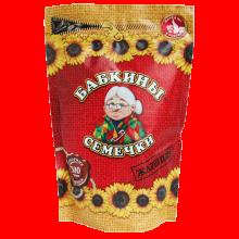 300g Babkiny Roasted Sunflowers Seeds