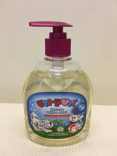 Kids liquid soap with camomile and bur-marigold