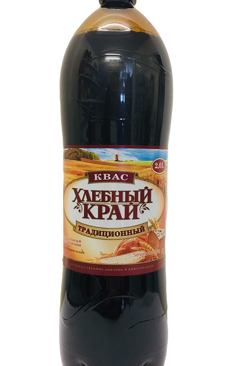 "Kvass ""Khlebny Kray Traditional"",  2L"