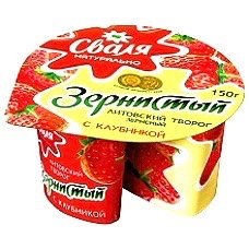 Svalia - Cottage Cheese with Strawberries 7% Fat 150g