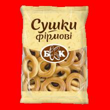 BKK Firmovy Mini Bagels 300g