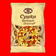 BKK Flora Vanilla  Bagels 300g