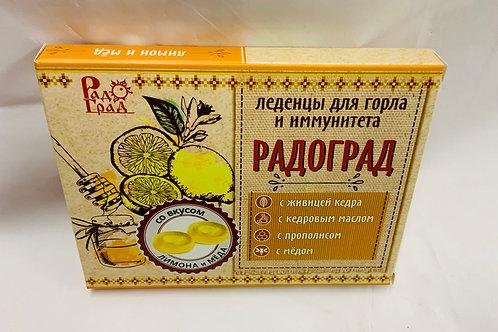Radograd candies with propolis and honey,lemon